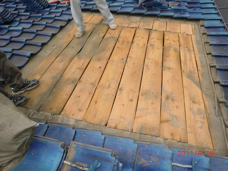 瓦屋根雨漏り修理 施工前