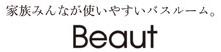 TOCLAS「Beaut」