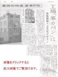 yomiuri-080229-ss