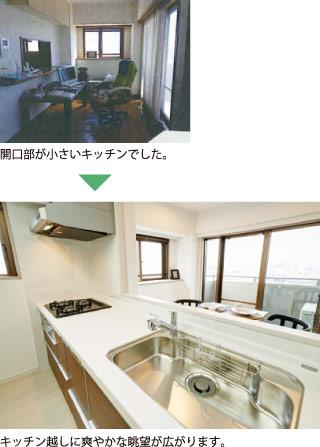 新築のような仕上がりにお客様から人気。